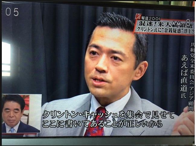 報道2001で,饗庭直道氏のコメン...