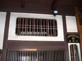 三木邸内部2