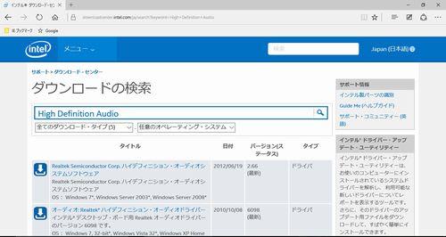 High Definition Audio Codecs Software - realtek.com