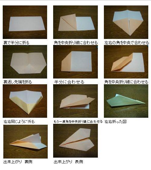 すべての折り紙 菖蒲 折り紙 : スターアロー - おりがみと日記