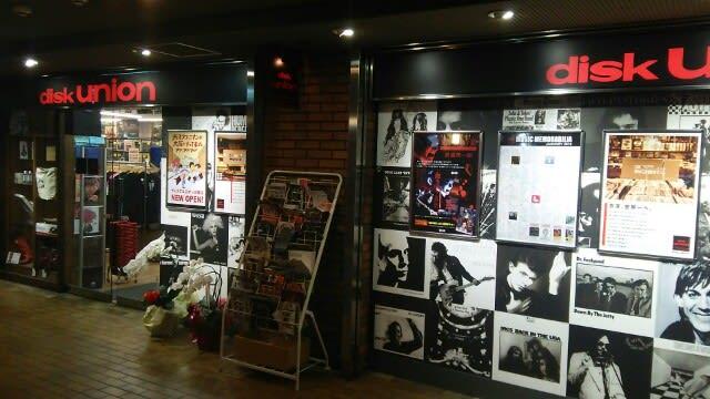 「ディスクユニオン 大阪」の画像検索結果