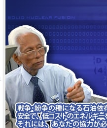 「日本の1人当たりGDP、過去最低の20位に」について
