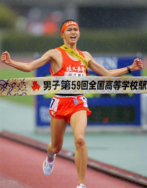 千葉県出身 陸上競技女子長距離の名指導者 小出義 …