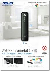 PC-ASUS Chromebit CS10-1