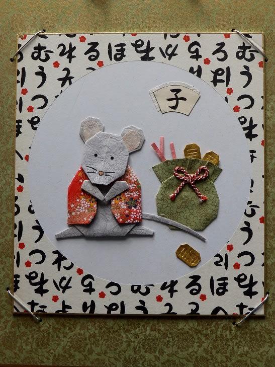 ハート 折り紙 色紙 デザイン 折り紙 : blog.goo.ne.jp