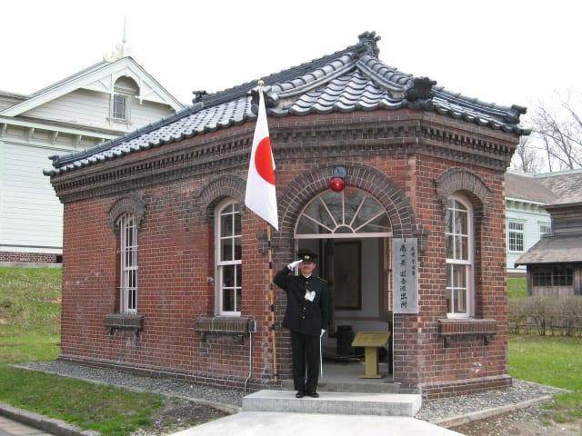 旧札幌警察署 南一条巡査派出所 ...