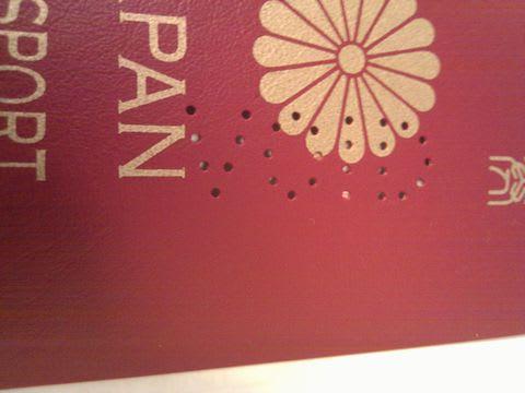 パスポート 更新 香港