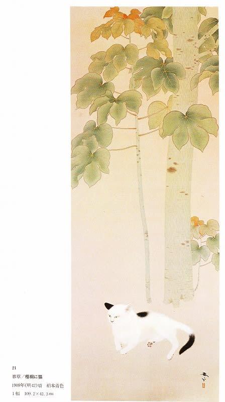 菱田春草の画像 p1_31