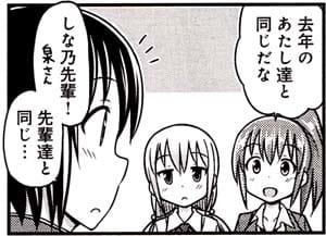 Manga_time_kr_carat_2014_05_p200_2