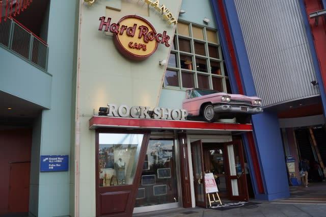 Hard Rock cafe ユニバーサルシティウォーク大阪店に行ってきました〜(^^)