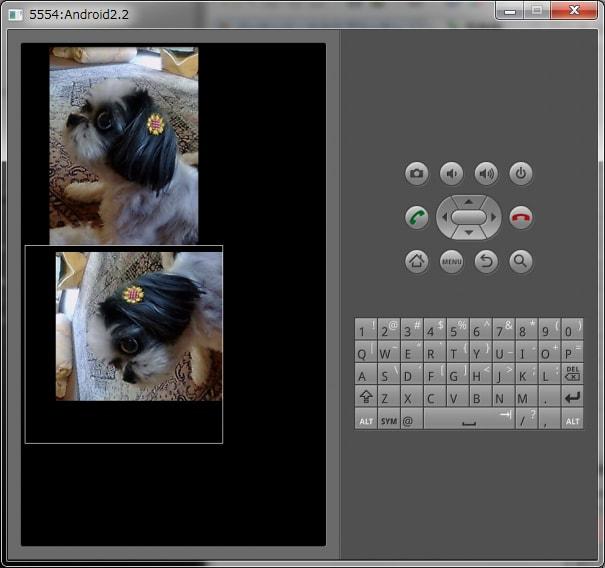 画像を回転する その2(三角形の座標を指定する方法)