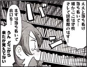 Manga_time_kr_carat_2014_08_p168