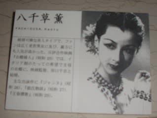 八千草薫さんです。宝塚だったのですね。 純情可憐な美人タイプでファンは広く老若男女に及び、殿方に