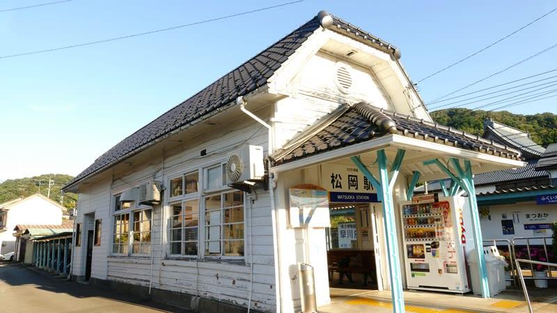 松岡駅本屋