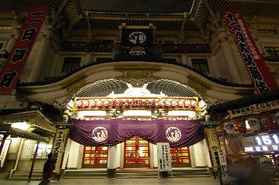 歌舞伎座エントランス部写真横
