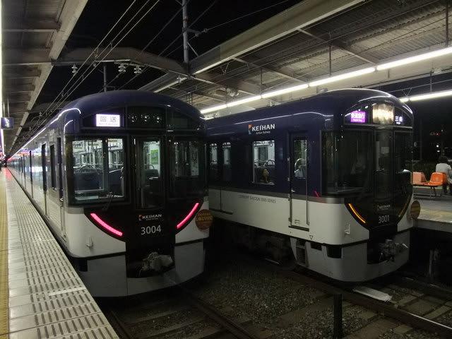 京阪3000系「快速急行」三条行きと「回送」