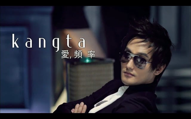 "Kangta >> Single ""Diner"" Dec57b7a6b8f81ac7aa59ee301c287ef"