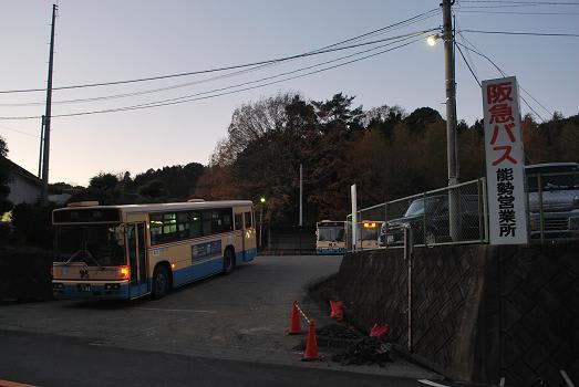 阪急バス能勢営業所