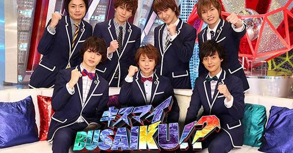 Kis-My-Ft2の冠番組