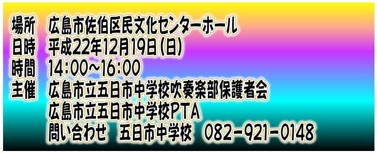 20101114_124551