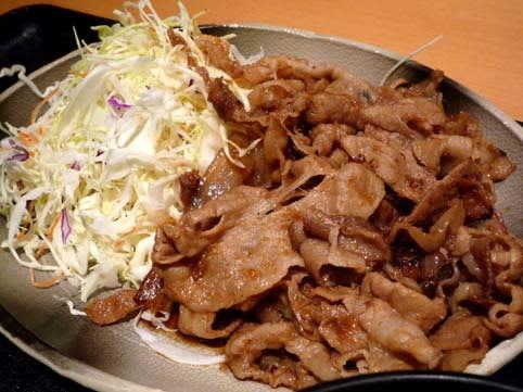 吉野屋 『豚生姜焼き定食』 ~昼ご飯~ - 男30代の料理と食事の ...