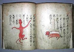 九州国立博物館と腹の虫 - きまぐれブログ