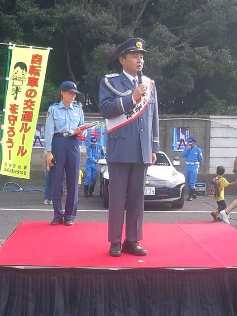 渡辺徹 (俳優)の画像 p1_23