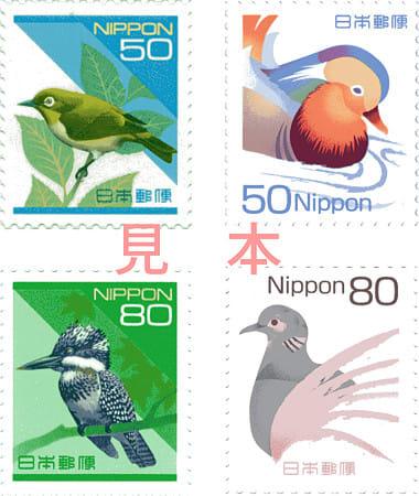切手 : 定型外郵便の活用法教えます!! - NAVER まとめ