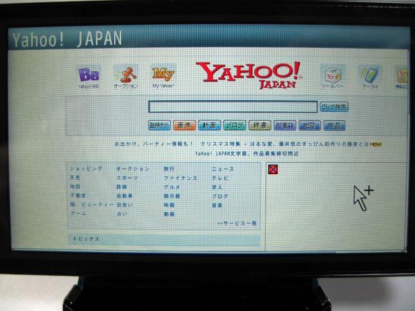 Yahoo!JAPANトップページを表示。