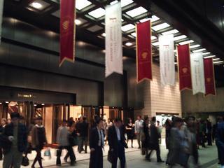 サントリーホール25周年記念 N響 第九 - 田添菜穂子の一期一会