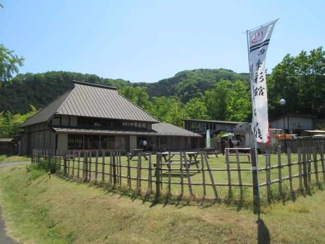 http://blogimg.goo.ne.jp/user_image/21/f5/48752fb46dafcf2dc1c906d25882538c.jpg