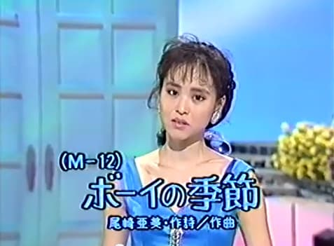 松田聖子 春夏秋冬24曲メドレー ...