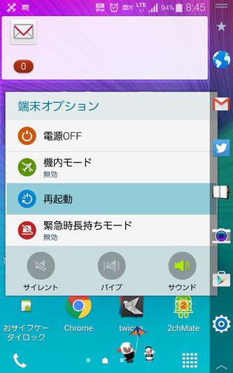 Galaxy S7 edge SC-02G�κƵ�ư