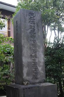 若島津健の画像 p1_17