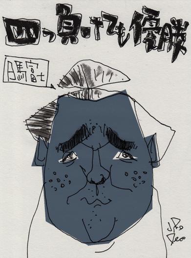 日馬富士公平の画像 p1_13
