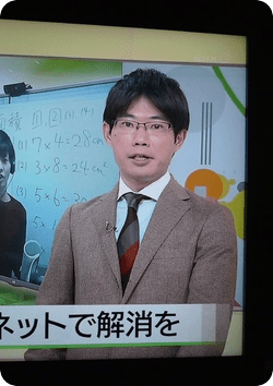 NHK糸井羊司アナウンサー
