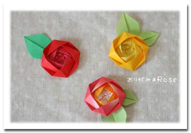 ハート 折り紙 折り紙 簡単 バラ : divulgando.net
