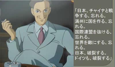 http://blogimg.goo.ne.jp/user_image/22/97/fb83e5a504677d289089c44cfd66577d.jpg
