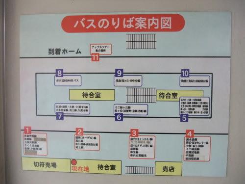 弘南バス 弘前バスターミナル その1 - バスターミナルなブログ