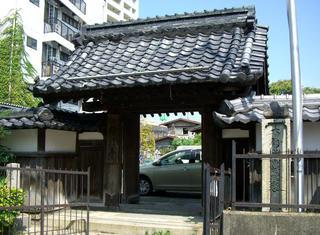 「妙法寺」