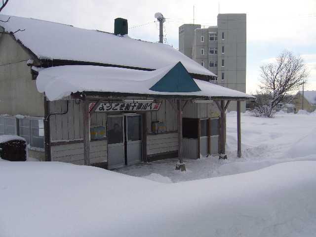 新十津川駅駅舎