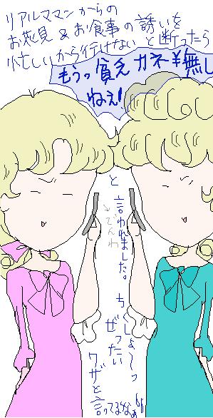 春風青蘭本舗