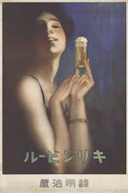 「グラスを持つドレスの女性」1922年