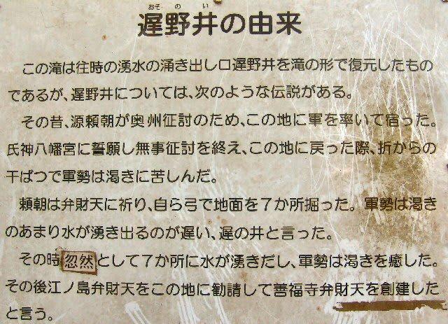厳島神社 (松山市)Forgot Password
