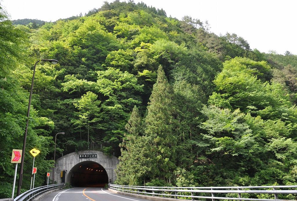 大曲滝横栗の木トンネル