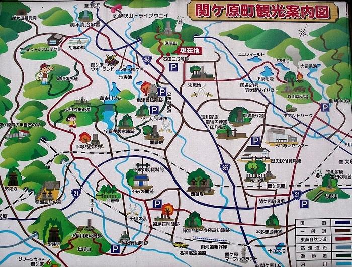 関ヶ原 (映画)の画像 p1_28