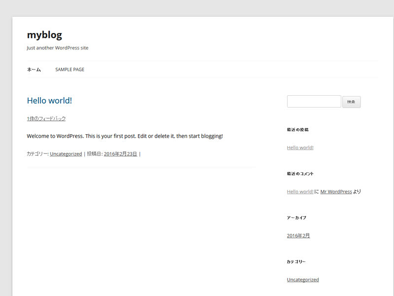02月24日 WordPress