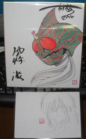 岡崎徹の画像 p1_29
