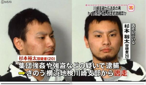 7日に神奈川県川崎市の横浜地検川崎支部から集団強姦や強盗などの疑いで逮捕... ◆[川崎地検から