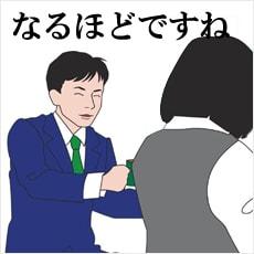 正しい日本語なのか